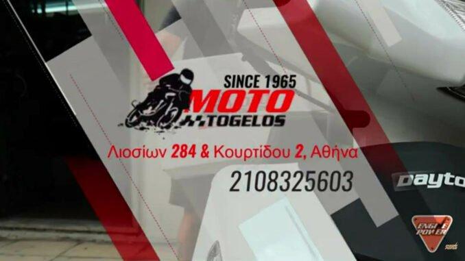 MOTO TOGELOS,ENGINE POWER