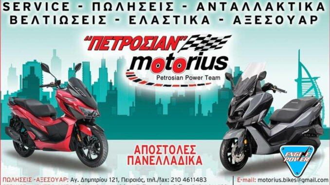 Petrosian motorious,engine power