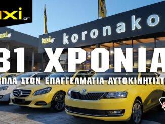 koronakos taxi,engine power