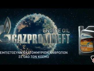 GAZPROMNEFT,ENGINE POWER