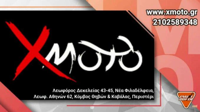 X MOTO,ENGINE PPOWER