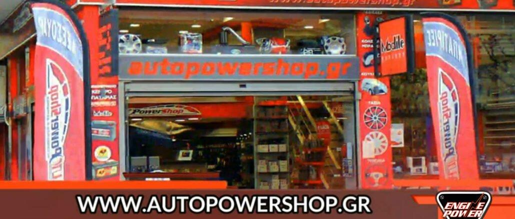autopowershop,engine power