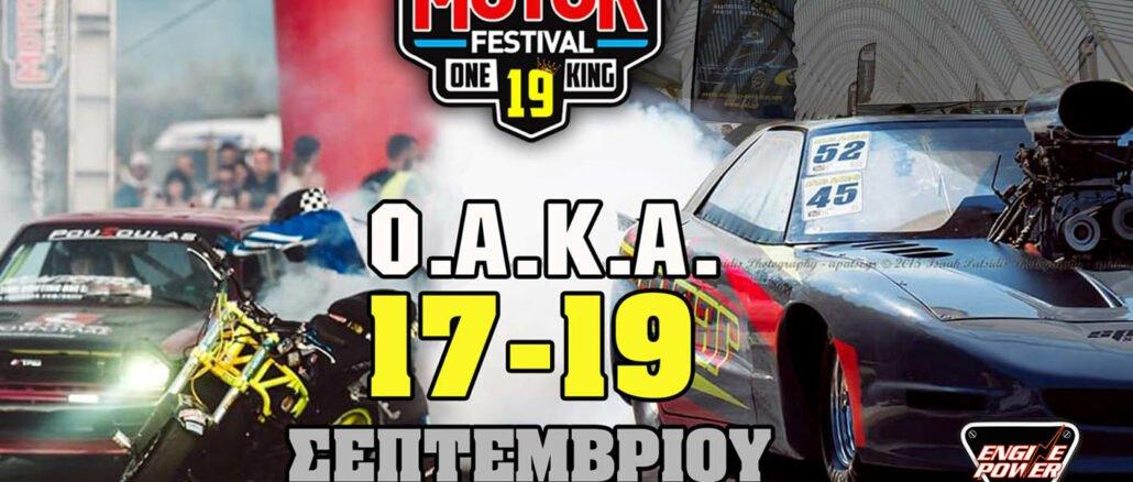 motor festival oaka,engine power