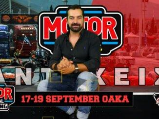 motor festival,engine power