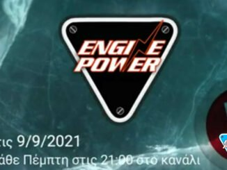treiler engine power