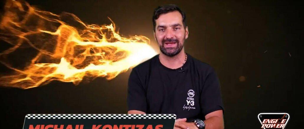 τηλεοπτικο επεισόδιο,engine power