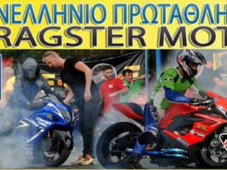 DRAGSTER MOTO,ENGINE POWER